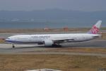 神宮寺ももさんが、関西国際空港で撮影したチャイナエアライン 777-309/ERの航空フォト(写真)