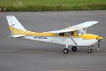 セブンさんが、札幌飛行場で撮影した日本法人所有 172K Skyhawkの航空フォト(飛行機 写真・画像)