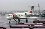 ノビタ君さんが、羽田空港で撮影したアメリカ沿岸警備隊の航空フォト(写真)