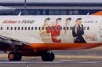 もりやんさんが、成田国際空港で撮影したチェジュ航空 737-8ASの航空フォト(写真)