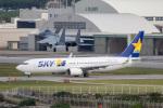 チャッピー・シミズさんが、那覇空港で撮影したスカイマーク 737-82Yの航空フォト(写真)