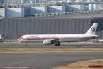 ATOMさんが、羽田空港で撮影した中国東方航空 A321-231の航空フォト(飛行機 写真・画像)