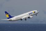yabyanさんが、中部国際空港で撮影したスカイマーク 737-8Q8の航空フォト(飛行機 写真・画像)