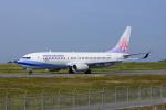 せせらぎさんが、静岡空港で撮影したチャイナエアライン 737-8Q8の航空フォト(写真)