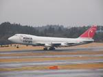 アイスコーヒーさんが、成田国際空港で撮影したノースウエスト航空 747-251B(SF)の航空フォト(飛行機 写真・画像)