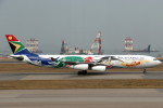 Itami Spotterさんが、香港国際空港で撮影した南アフリカ航空 A340-313Xの航空フォト(写真)