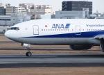STAR ALLIANCE☆JA712Aさんが、伊丹空港で撮影した全日空 777-281の航空フォト(写真)