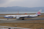 神宮寺ももさんが、関西国際空港で撮影したチャイナエアライン A330-302の航空フォト(写真)