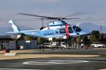 パンサーRP21さんが、群馬ヘリポートで撮影した群馬県警察 A109E Powerの航空フォト(写真)
