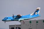 LEGACY-747さんが、伊丹空港で撮影した天草エアライン ATR-42-600の航空フォト(写真)