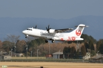 妄想竹さんが、鹿児島空港で撮影した日本エアコミューター ATR-42-600の航空フォト(写真)