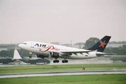 立山一郎さんが、名古屋飛行場で撮影したエア・プラス・コメット A310-324/ETの航空フォト(飛行機 写真・画像)