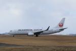 梅こぶ茶さんが、広島空港で撮影したJALエクスプレス 737-846の航空フォト(写真)