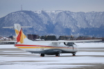 Tomochanさんが、函館空港で撮影したノース・スター・エア ATR-72-500 (ATR-72-212A)の航空フォト(飛行機 写真・画像)