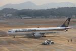 tetsujippoさんが、福岡空港で撮影したシンガポール航空 A330-343Xの航空フォト(写真)