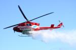 Dickiesさんが、三保飛行場で撮影した静岡市消防航空隊 412EPの航空フォト(写真)