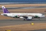 Wings Flapさんが、中部国際空港で撮影した香港エクスプレス A320-232の航空フォト(写真)