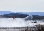 タミーさんが、小松空港で撮影したカーゴルクス 747-8R7F/SCDの航空フォト(写真)