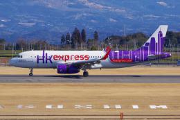 PASSENGERさんが、鹿児島空港で撮影した香港エクスプレス A320-232の航空フォト(写真)