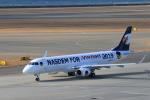 中部国際空港 - Chubu Centrair International Airport [NGO/RJGG]で撮影されたプレミエア - Premiair [DK/VKG]の航空機写真