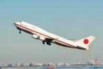 pikazouさんが、羽田空港で撮影した航空自衛隊 747-47Cの航空フォト(飛行機 写真・画像)