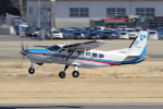 yabyanさんが、中部国際空港で撮影した共立航空撮影 208B Grand Caravanの航空フォト(飛行機 写真・画像)