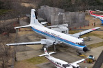Timothy✈︎NRTさんが、成田国際空港で撮影した日本航空機製造 YS-11の航空フォト(写真)