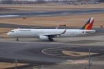 Timothy✈︎NRTさんが、成田国際空港で撮影したフィリピン航空 A321-231の航空フォト(写真)