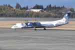 M.Ochiaiさんが、鹿児島空港で撮影したオーロラ DHC-8-402Q Dash 8の航空フォト(写真)
