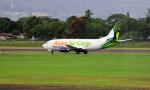 TAKAHIDEさんが、ヒロ国際空港で撮影したアロハ・エア・カーゴ 737-319の航空フォト(写真)