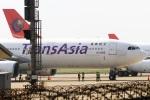 KIMISTONERさんが、台湾桃園国際空港で撮影したアビアンカ航空 A330-343Xの航空フォト(写真)