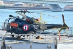 500さんが、晴海客船ターミナルで撮影したフランス海軍 SA319B Alouette III Astazouの航空フォト(写真)