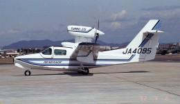 ハミングバードさんが、名古屋飛行場で撮影した日本個人所有 LA-270 Turbo Renegadeの航空フォト(飛行機 写真・画像)