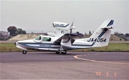 ハミングバードさんが、名古屋飛行場で撮影した日本個人所有 LA-250 Renegadeの航空フォト(飛行機 写真・画像)