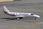 yabyanさんが、名古屋飛行場で撮影した読売新聞 560 Citation Encore+の航空フォト(飛行機 写真・画像)