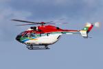 yabyanさんが、名古屋飛行場で撮影した愛媛県消防防災航空隊 BK117C-2の航空フォト(飛行機 写真・画像)