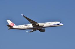 sonnyさんが、成田国際空港で撮影したチャイナエアライン A350-941XWBの航空フォト(写真)