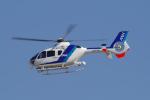 yabyanさんが、名古屋飛行場で撮影したオールニッポンヘリコプター EC135T2の航空フォト(写真)