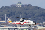 yabyanさんが、名古屋飛行場で撮影した海上自衛隊 USH-60Kの航空フォト(写真)