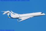 Chofu Spotter Ariaさんが、羽田空港で撮影したJet Edge BD-700-1A10 Global Expressの航空フォト(飛行機 写真・画像)