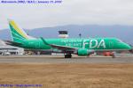 Chofu Spotter Ariaさんが、松本空港で撮影したフジドリームエアラインズ ERJ-170-100 SU (ERJ-170SU)の航空フォト(飛行機 写真・画像)