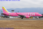 Chofu Spotter Ariaさんが、松本空港で撮影したフジドリームエアラインズ ERJ-170-200 (ERJ-175STD)の航空フォト(写真)