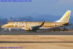 Chofu Spotter Ariaさんが、静岡空港で撮影したフジドリームエアラインズ ERJ-170-200 (ERJ-175STD)の航空フォト(写真)