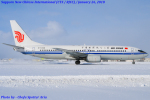 Chofu Spotter Ariaさんが、新千歳空港で撮影した中国国際航空 737-86Nの航空フォト(飛行機 写真・画像)