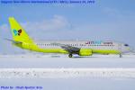 Chofu Spotter Ariaさんが、新千歳空港で撮影したジンエアー 737-86Nの航空フォト(飛行機 写真・画像)