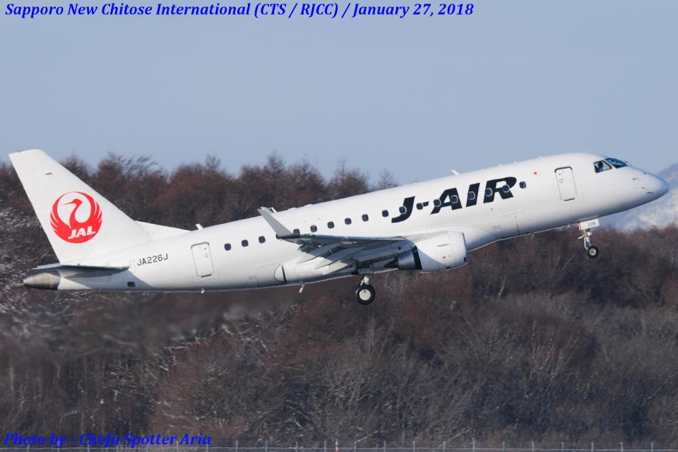 Chofu Spotter Ariaさんのジェイエア Embraer 170 (JA226J) 航空フォト