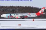 Chofu Spotter Ariaさんが、新千歳空港で撮影したエアアジア・エックス A330-343Xの航空フォト(飛行機 写真・画像)