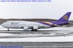Chofu Spotter Ariaさんが、新千歳空港で撮影したタイ国際航空 747-4D7の航空フォト(写真)