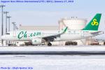 Chofu Spotter Ariaさんが、新千歳空港で撮影した春秋航空 A320-214の航空フォト(飛行機 写真・画像)