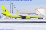 Chofu Spotter Ariaさんが、新千歳空港で撮影したジンエアー 737-8B5の航空フォト(飛行機 写真・画像)